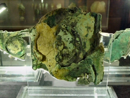 Antikythera Mechanism Rear